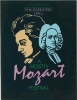 MOSTLY MOZART FESTIVAL 1972: 8/7 & 9 Featuring David Zinman and Misha Dichter