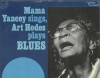 MAMA YANCEY SINGS, ART HODES PLAYS BLUES, Verve MONO LP FV 9015