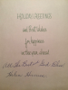 HELEN HUMES signed Holiday card!