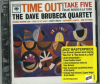 DAVE BRUBECK Time Out w/Take Five CD