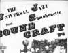 THE UNIVERSAL JAZZ SYMPHONETTE Presents SOUND CRAFT '75, Anima Record Co. A. N. 1001