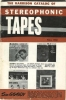 HARRISON TAPE CATALOGUE, 1960, & Reel To Reel Bundle: FRANK SINATRA, MEL TORME, and TONY BENNETT